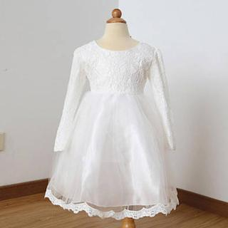 A Line Long Sleeves Ivory Lace Tull..